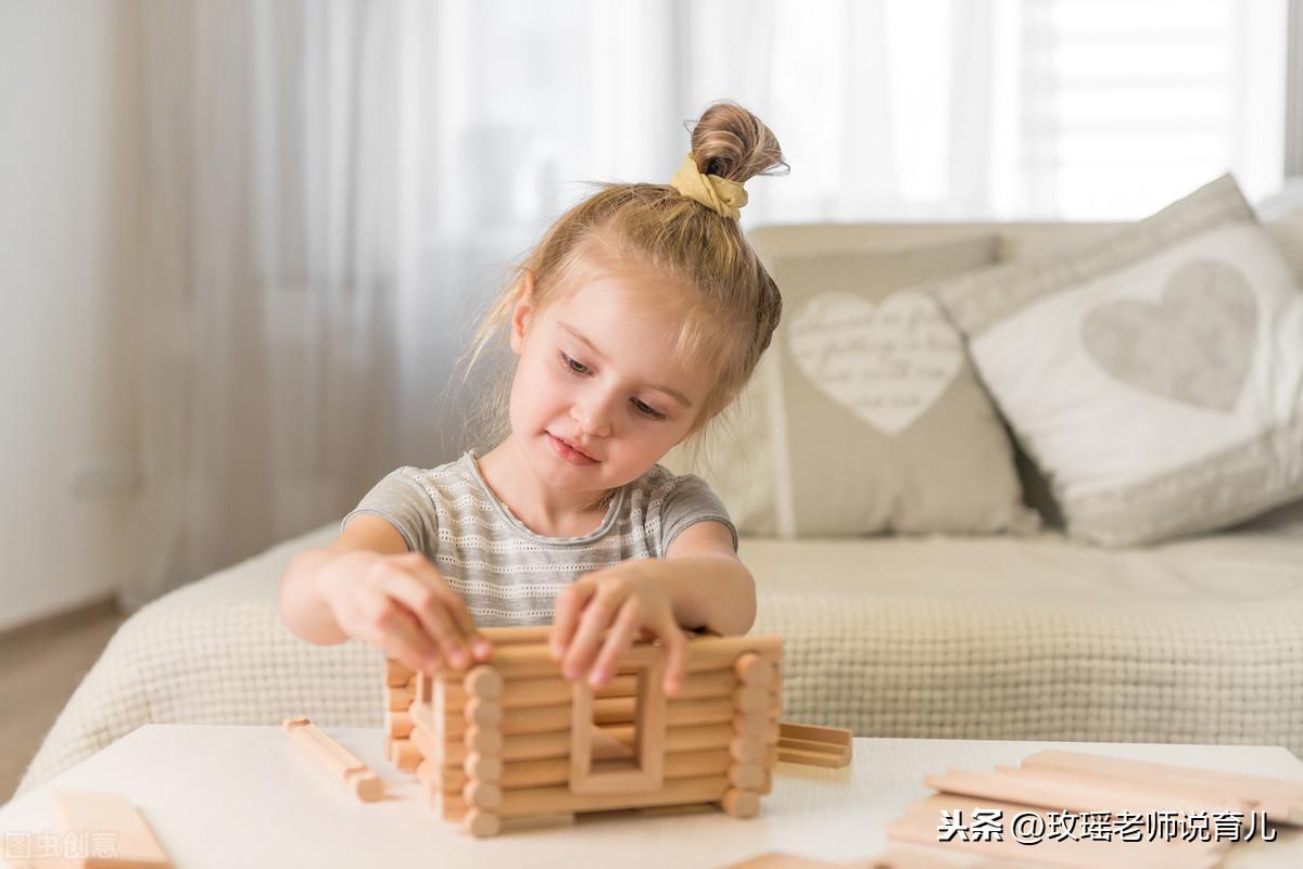 孩子扔东西搞破坏?了解动作思维发展三大阶段,教他这样扔和玩