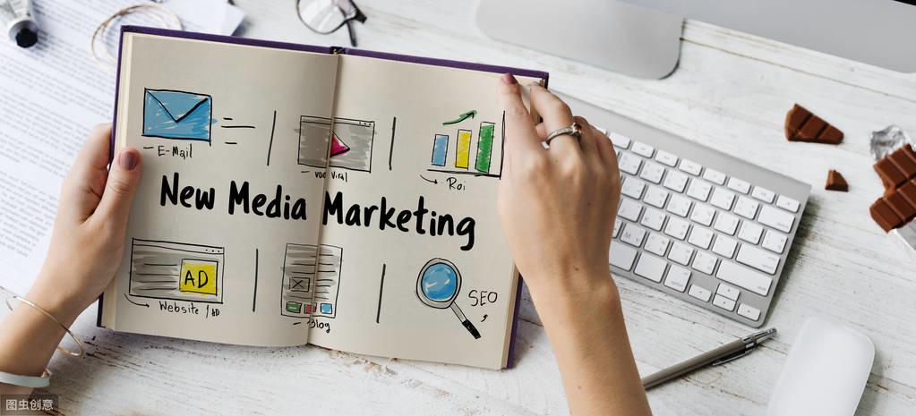 干货:如何正确的理解新媒体运营?
