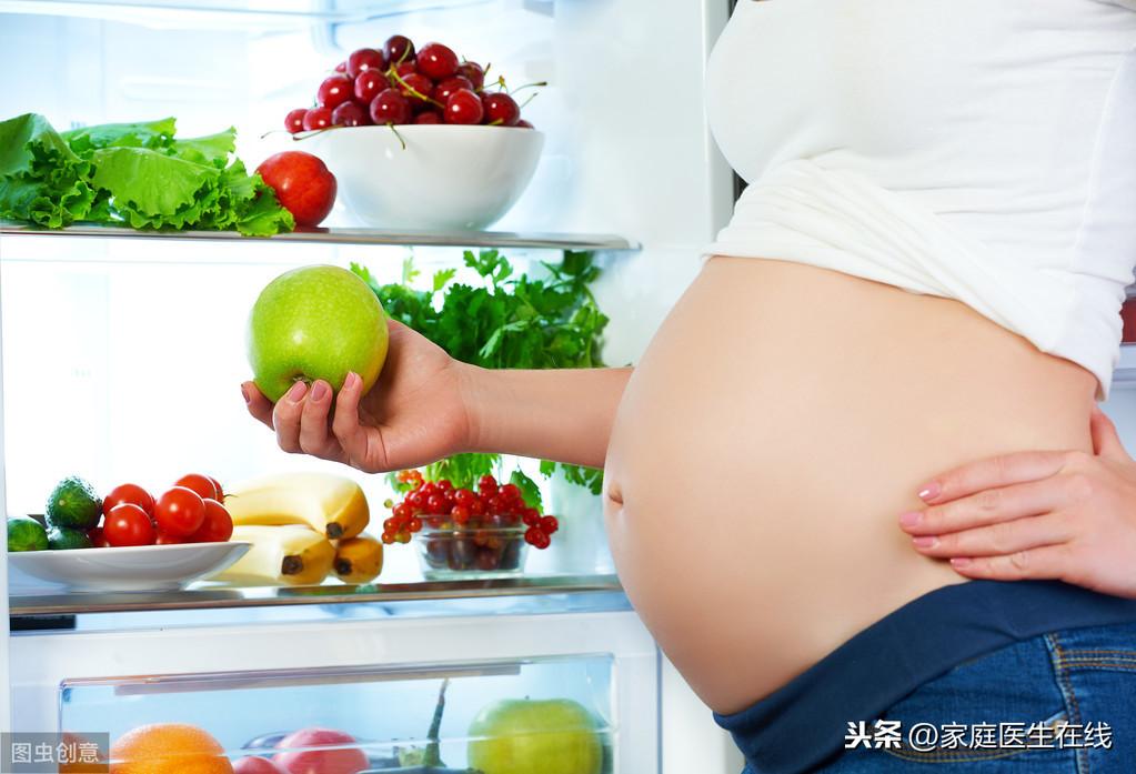 怀孕期间该怎么吃?4个饮食建议,孕妈可收藏