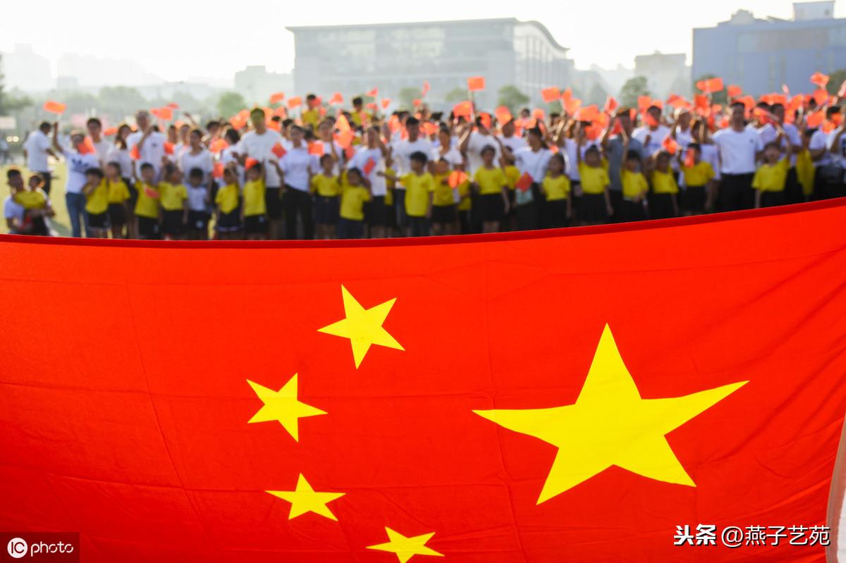 七绝《热烈庆祝中华人民共和国成立70周年抒怀有感》十二首