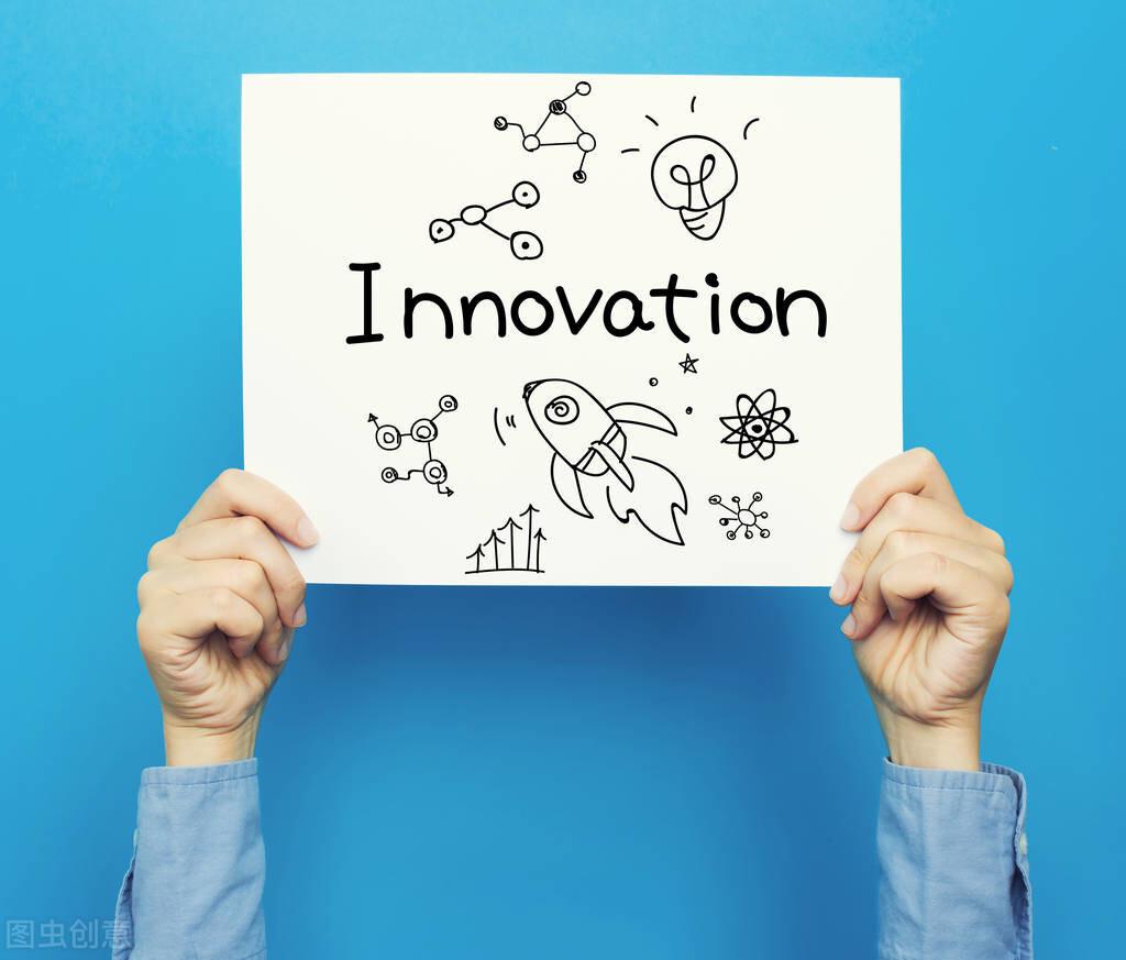 十倍创新:战略