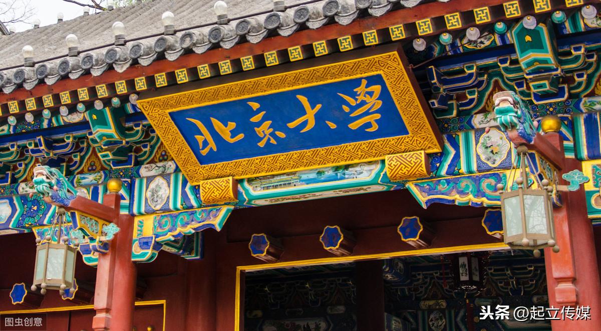 中国最著名的大学催婚啦!浙大深情告白:我有好几个对象,你呢?
