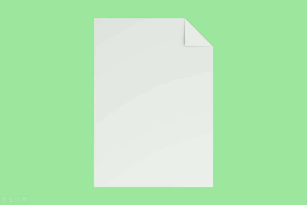 全世界都通用的A4纸,它的尺寸设计背后有什么样奥秘?