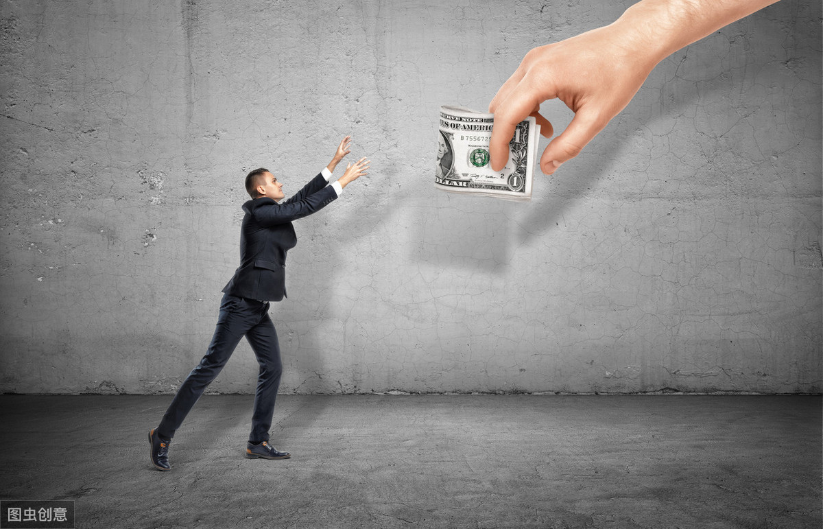 催收欠款的10大技巧,你值得拥有