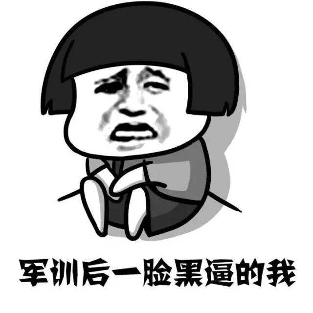 """懵逼╮(╯_╰)╭!军训神器""""姨妈巾鞋垫""""走红,网友惊呼会玩!"""