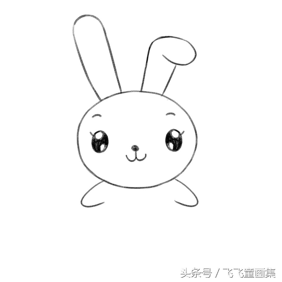 可爱小白兔简笔画视频教程