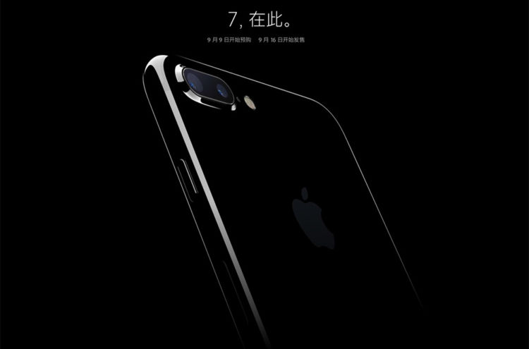 iPhone7 灰黑色 VS 亮黑,有什么不同,谁更值得购买?