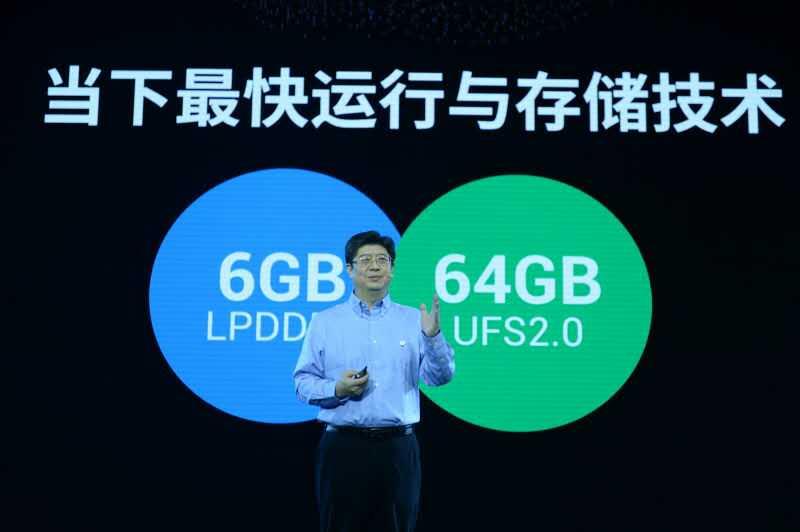 乐视电视旗舰级新产品乐Pro3公布 高通芯片骁龙821配搭8G运行内存