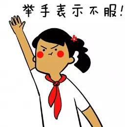 听到有些人要给网站展示的蒜蓉炒面化学物质文化艺术财产?南宁市各种各样鲜面条表明不服气!