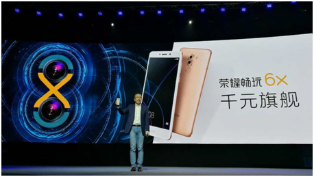 荣耀畅玩6X:千元手机价钱,旗舰手机配备与加工工艺