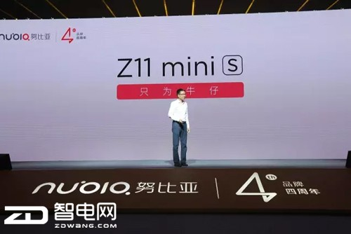 为牛仔裤打造出:nubia小公牛6代Z11 miniS市场价1499