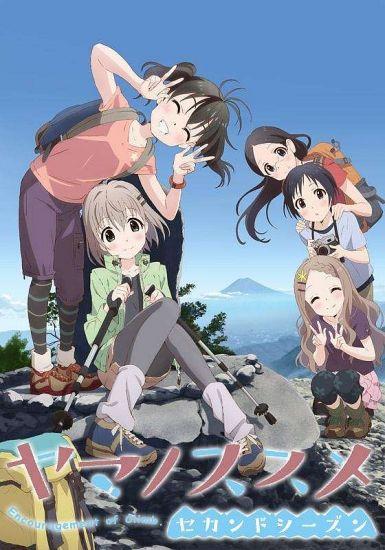 前进吧!登山少女 第二季全集 2014.HD720P 迅雷下载