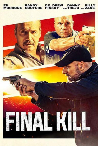 终极杀戮 Final Kill