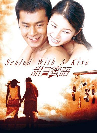 1999国产爱情《甜言蜜语》HD1080P.国语中字