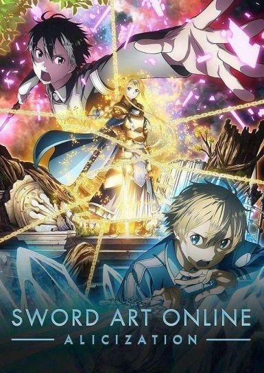 刀剑神域 爱丽丝篇