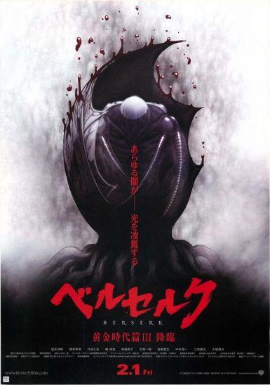 2013高分动画战争《剑风传奇 黄金时代篇3:降临》BD720P.日语中字