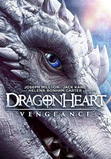 龙之心:致命复仇 Dragonheart: Vengeance