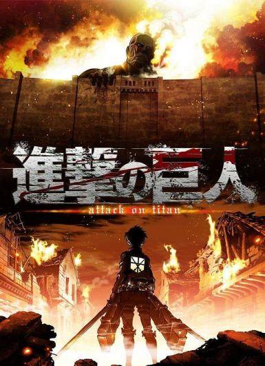 2015日本动漫《进击的巨人第一季》BD720P.高清日语中字