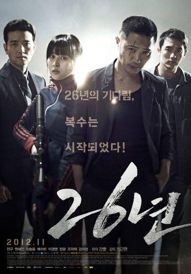 26年 2012韩国剧情片.HD720P 迅雷下载