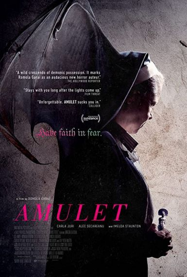 护身符 Amulet