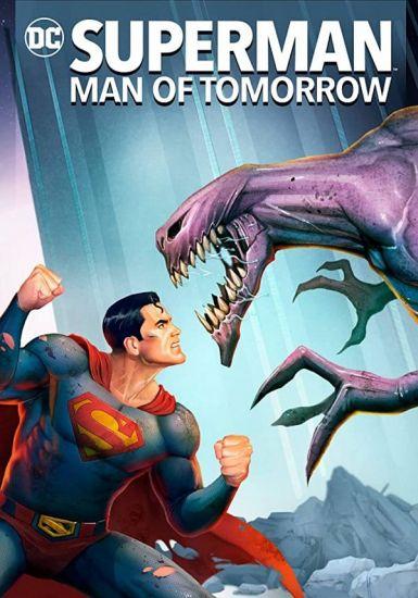 超人:明日之子 Superman: Man of Tomorrow