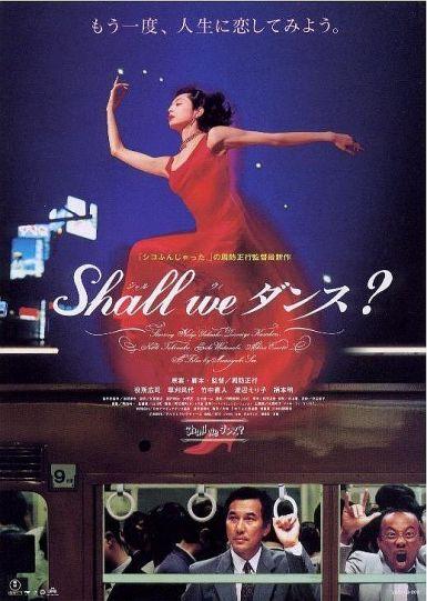 谈谈情跳跳舞 1996.HD720P 迅雷下载