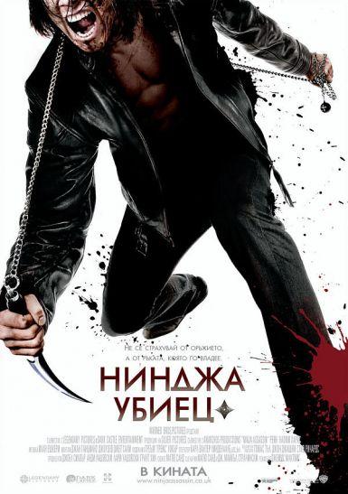 2009Rain动作犯罪《忍者刺客》BD720P.高清中英双字