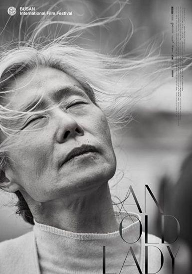 2019韩国剧情《老妇人》HD1080P.韩语中字