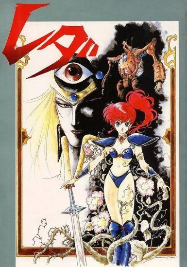 幻梦战记莉达 1985.HD720P 迅雷下载