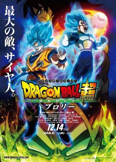 龙珠超:布罗利 2018日本高分动画 BD1080P.国日双语.中字