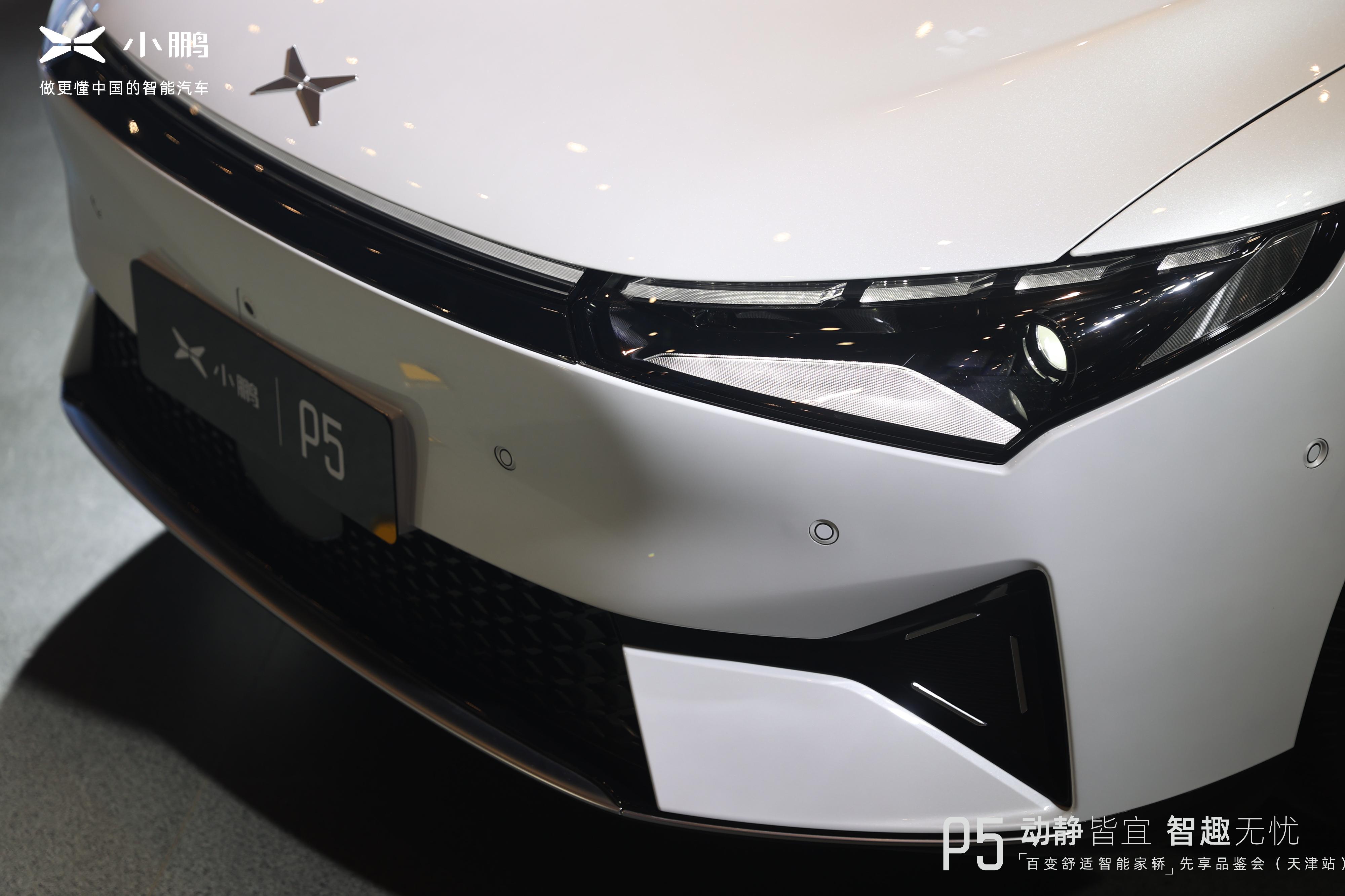 小鹏P5将于9月15日上市 性能配置是亮点 哪款值得买?