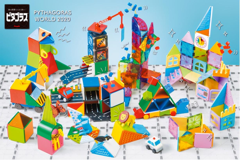 日本五大玩具公司业绩《鬼灭之刃》带动寿屋,多美三丽鸥继续亏损