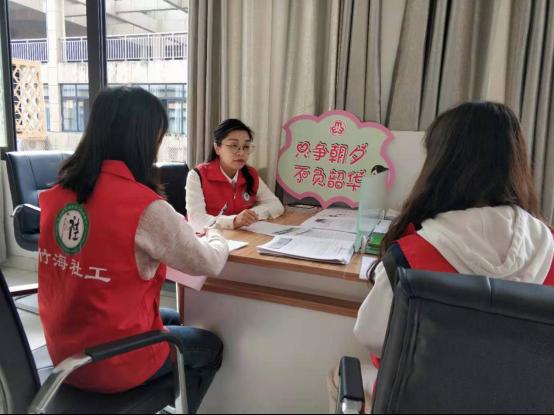 """四川省长宁县:""""妇女微家""""让小阵地发挥大能量"""