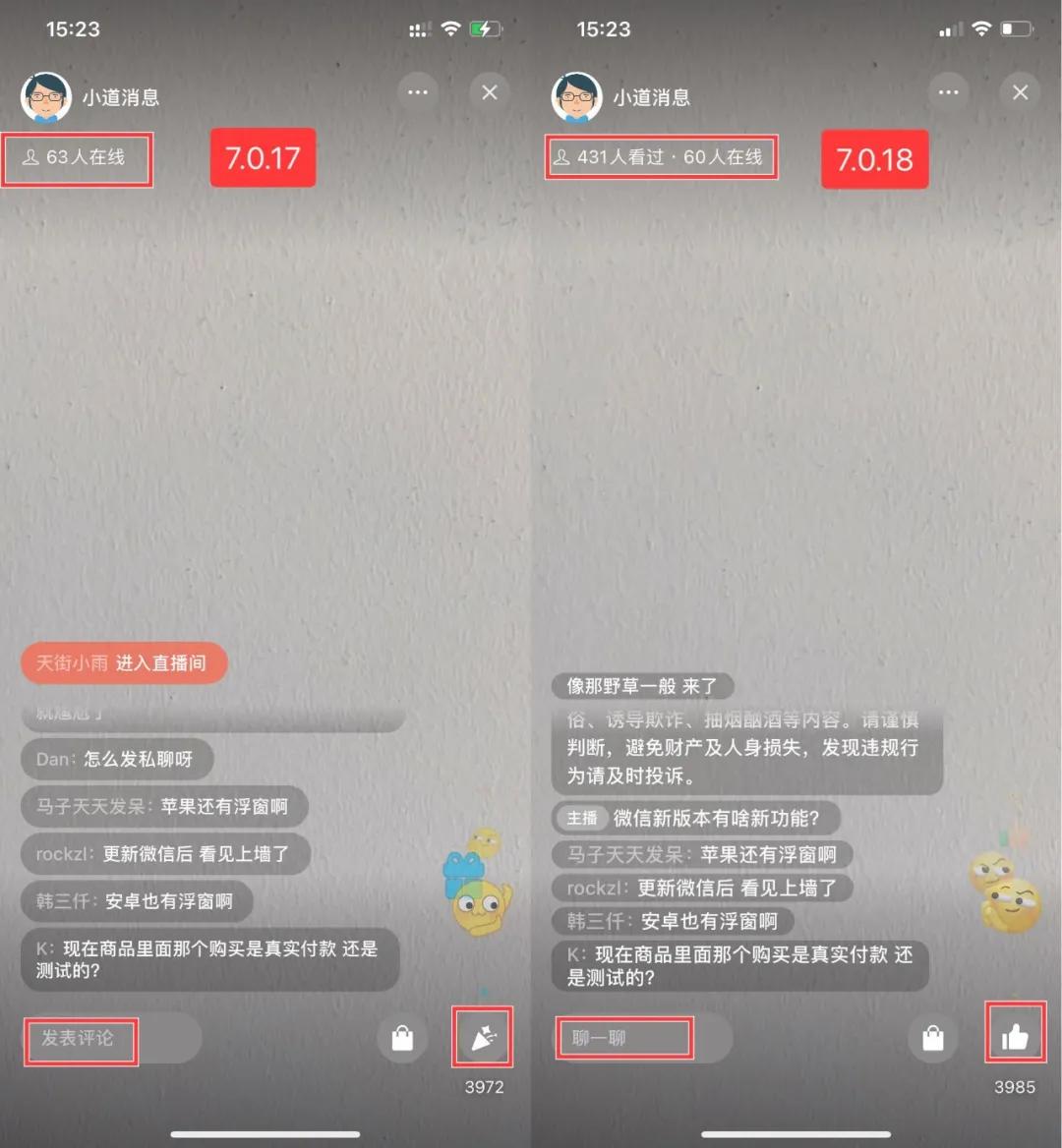 iOS微信更新,这部分用户却无法更新