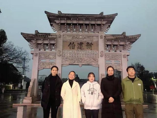 """浙江交通集团余姚收费中心所让员工留""""浙""""过年挺好"""
