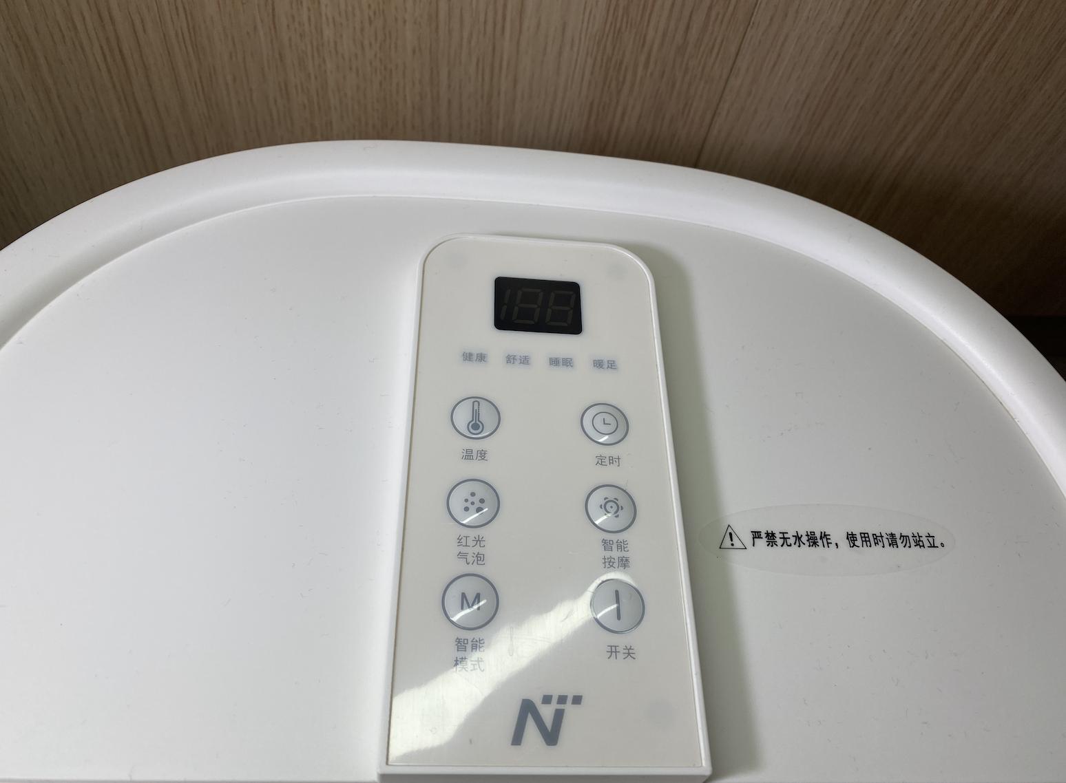 网易智造水浴足浴盆测评:泡脚养生好伴侣,足疗SPA样样不能少