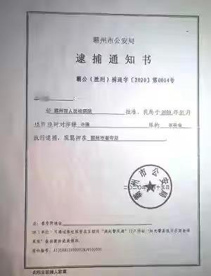 """""""中国赌石第一案""""将开庭:436万翡翠原石8000万卖出,3商人因诈骗被捕"""