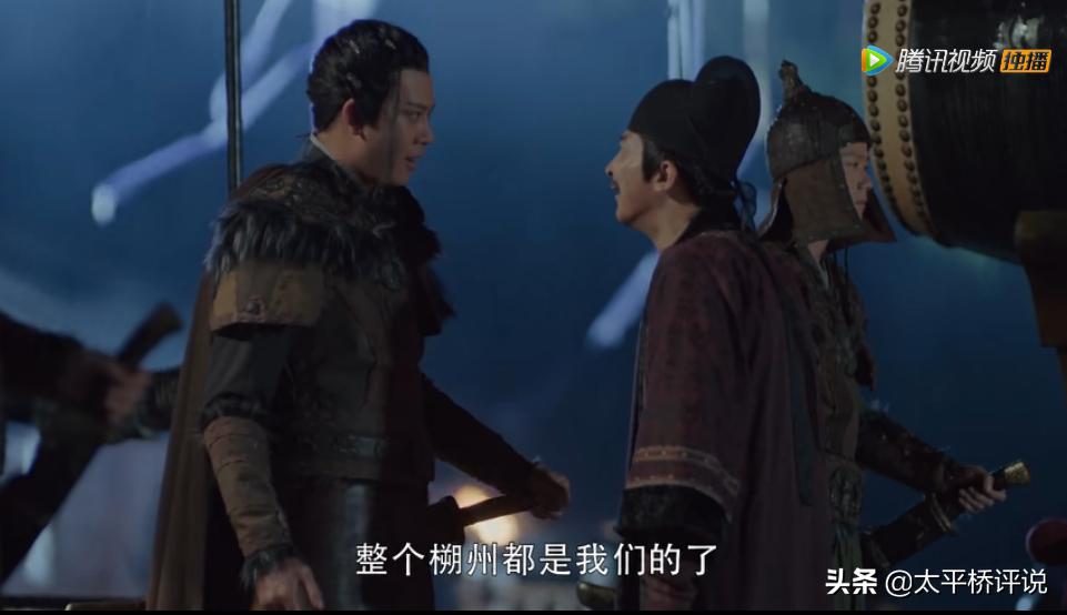 长歌行:阿窦一句话,促成李长歌一条计,但也加剧了朔州的沦陷