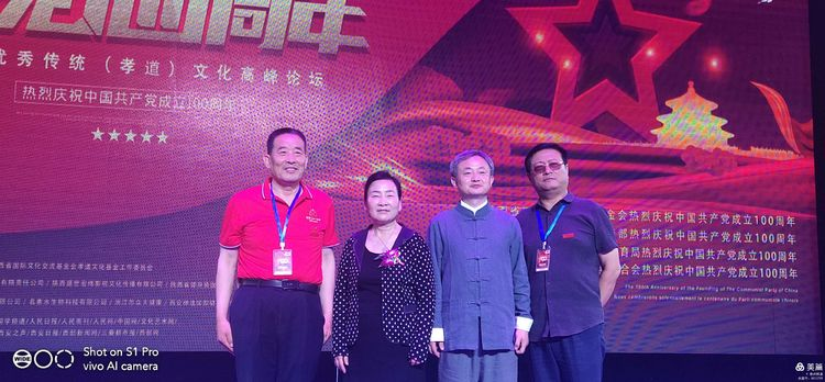 著名文化学者李醉先生被聘为中华孝道文化传播大使