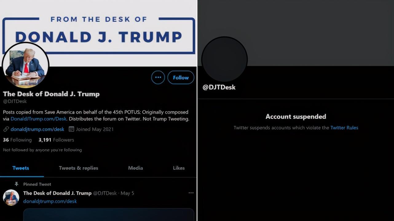 特朗普Twitter注册马甲账号 火速被推特封号