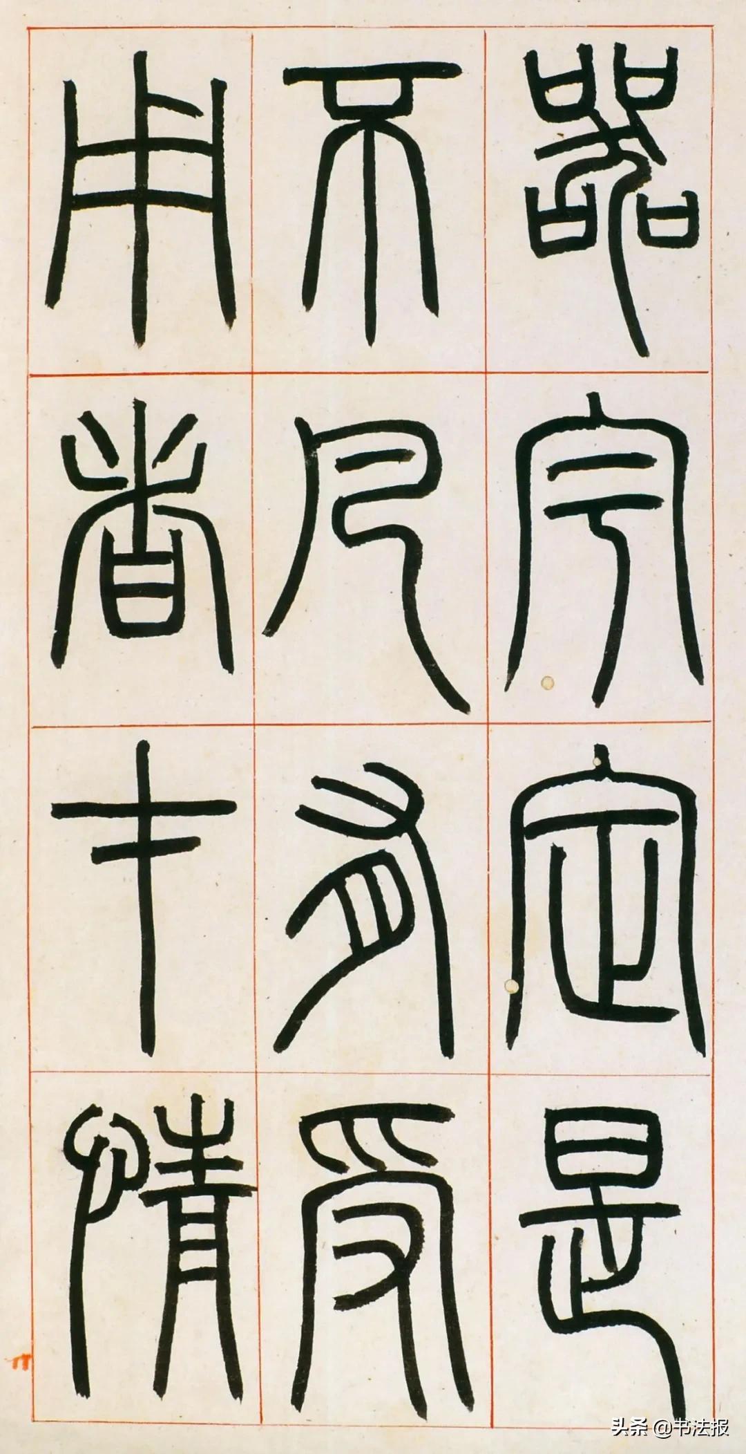 邓石如篆书《八闼册》,高清大图,值得细品