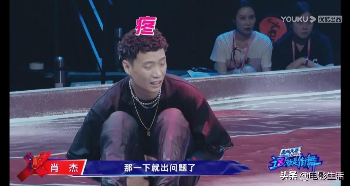 《舞街3》水舞台失败遭差评,整体凌乱又邋遢,肖杰受伤惨退赛?