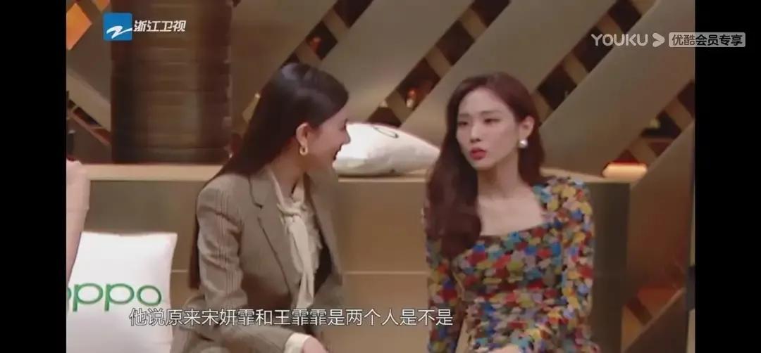 """张一山前女友演技深受质疑郝蕾假得受不了,李诚儒送""""三如金句"""""""