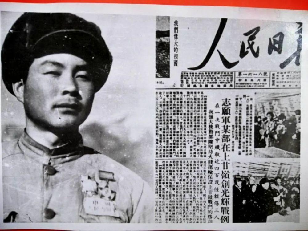 """上甘岭战场,他把手榴弹玩出新高度,创""""打空爆""""法带9人歼敌400"""