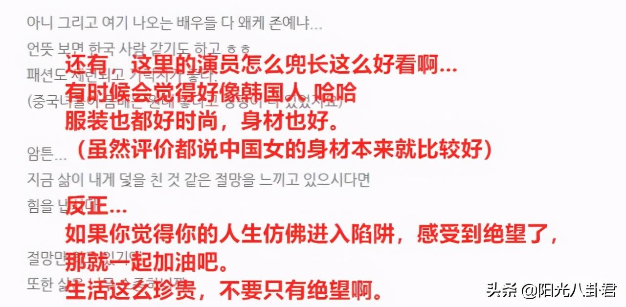 被碰瓷取韩国名字,江疏影发文回应,两句咏梅绝唱打脸韩国网友