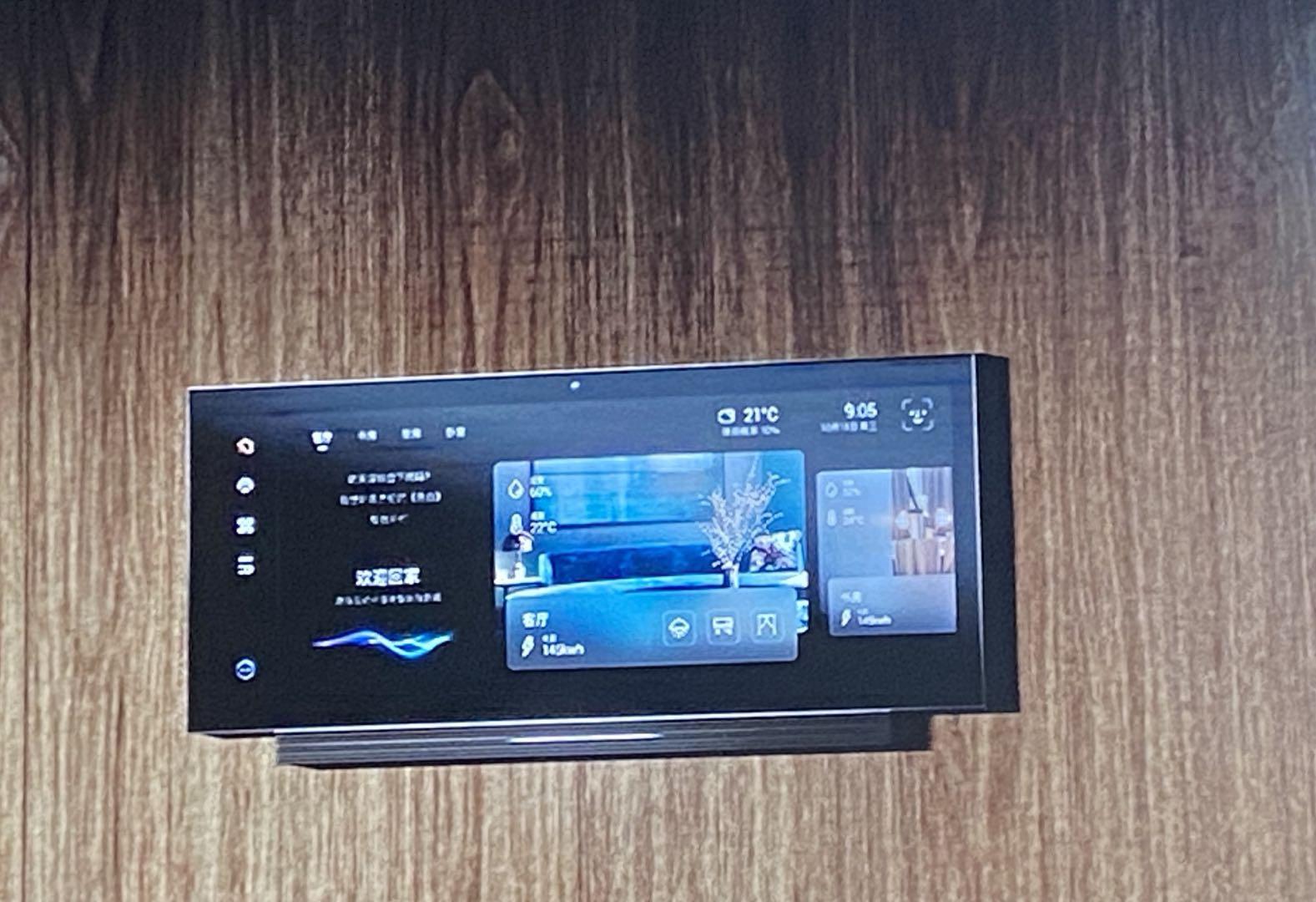 2999元!欧瑞博MixPad X登场:智能家居的未来样子?