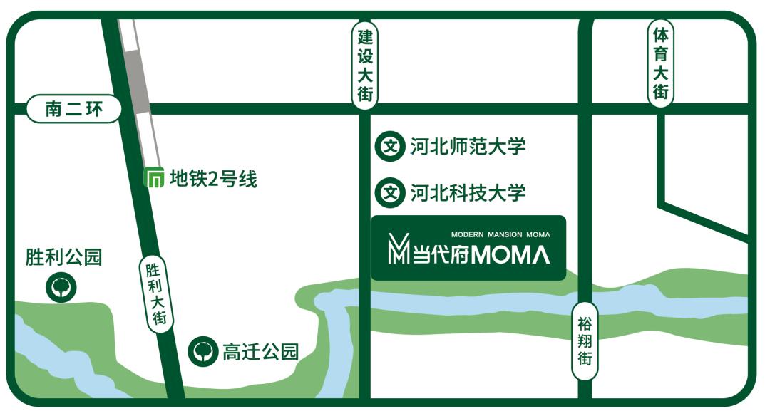 """石家庄当代府MOMΛ荣获""""2020中国房地产绿色精品建筑奖"""""""