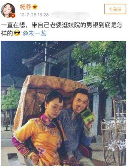 """朱一龙连续7年为杨蓉庆生,甜蜜互称""""老师"""",神仙友谊令人羡慕"""