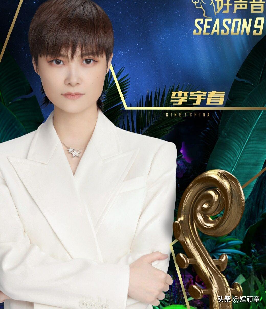 《中国好声音》开场秀,谢霆锋唱《传奇》,李宇春演唱曲目最意外
