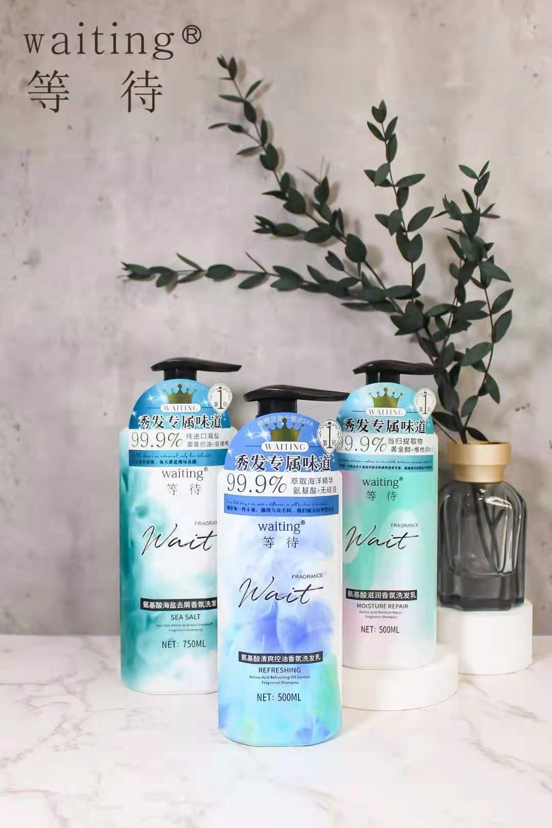 好物分享:Waiting等待氨基酸系列洗发水,满足你对发质的诉求